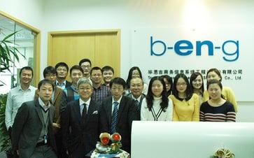 当時の孫とB-EN-G上海メンバー