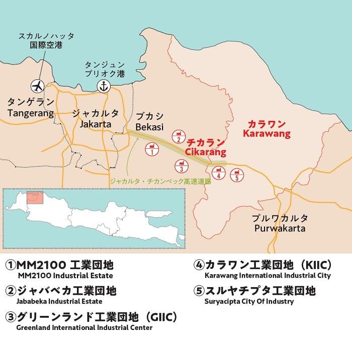 チカランとカラワン周辺の主要な工業団地