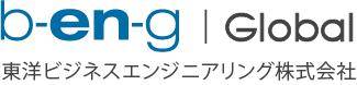 b-en-g 東洋ビジネスエンジニアリング株式会社 | Global
