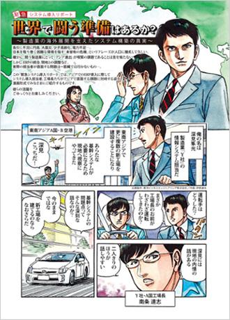 library_manga