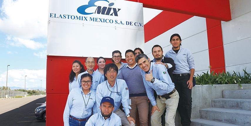 導入事例 ELASTOMIX MEXICO S.A. de C.V. /株式会社エラストミックス